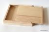 Dāvanu kaste 150x150x15